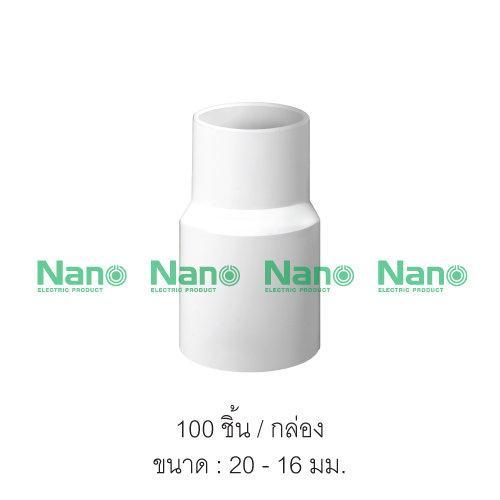ข้อต่อตรงลดขนาด NANO 20/16 มม.  (100 ชิ้น/กล่อง) NNRC-20/16