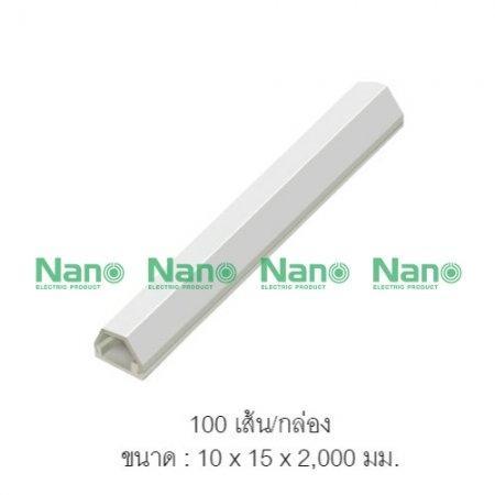 รางเก็บสายโทรศัพท์ NANO (100 เส้น/กล่อง) NNTD202