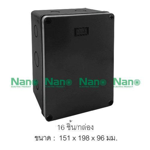 กล่องกันน้ำสีดำ NANO (16  ชิ้น/กล่อง) NANO-205B