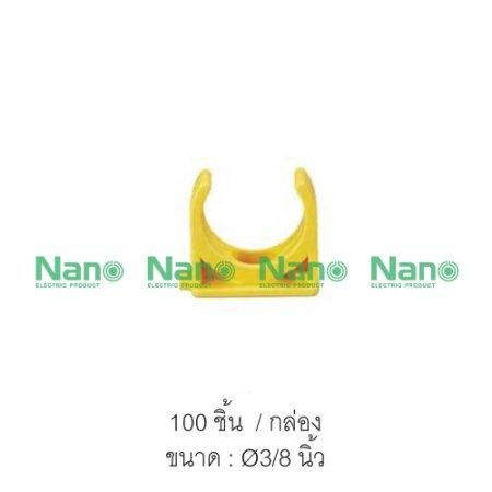 คลิปก้ามปู(นิ้ว) NANO  (100 ชิ้น/กล่อง) NNMC15Y