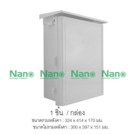 ตู้กันน้ำพลาสติก NANO  มีที่กันฝน(1 ชิ้น/กล่อง) NANO-103W