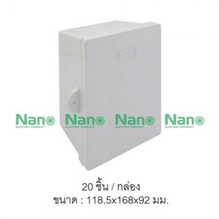 ตู้กันน้ำพลาสติก NANO (20 ชิ้น/กล่อง) NANO-11W