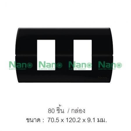 หน้ากากขอบเหลี่ยมโค้ง NANO  (ดำ) 2ช่อง (80 ชิ้น/กล่อง) NANO-400-2NB