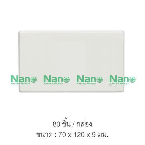 ฝาพลาสติกปิดช่องว่าง (80 ชิ้น/กล่อง) NANO-400-0