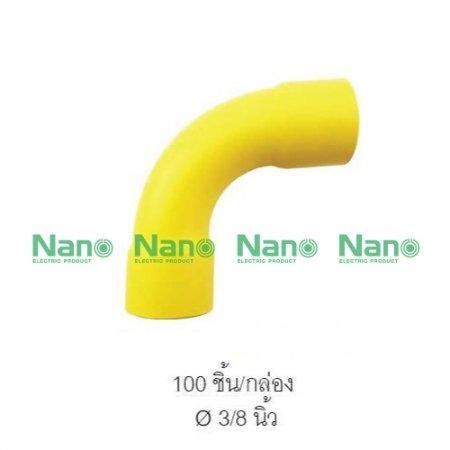 ข้อโค้ง(ทำมือ) NANO 90 องศา (นิ้ว)(100 ชิ้น/กล่อง) HB90-15Y