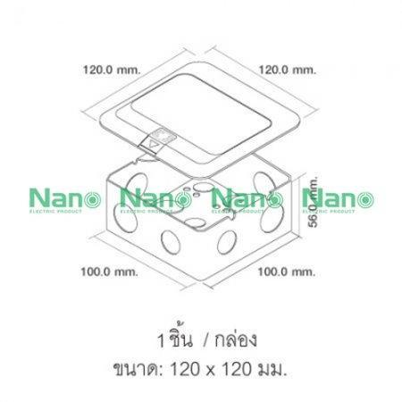 เต้ารับฝังพื้น NANO (Pop-up floor socket)รุ่น FLP  สีแชมเปญ( 1 ชิ้น/กล่อง ) NN-FLP02CH