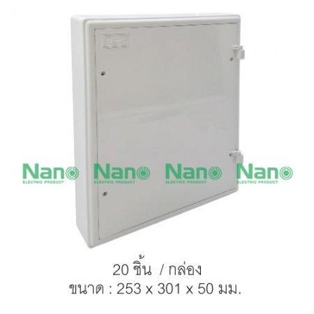 แผงไฟฟ้าพลาสติก NANO  (20 ชิ้น/กล่อง) NANO-304W