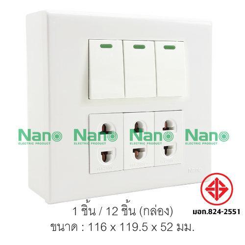ชุดฝา NANO 6 ช่อง 3 ปลั๊ก 3 สวิตส์ และบล็อกลอยขนาด 4*4นิ้ว ( 1 ชิ้น / 12 ชิ้นต่อกล่อง ) CS222111-bw