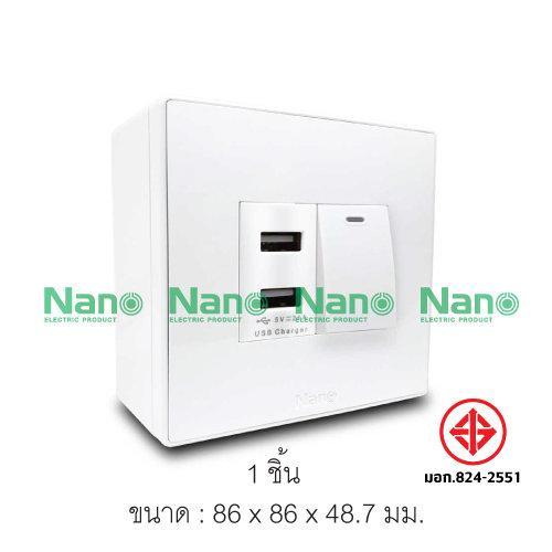 ชุดฝา NANO  2ช่อง 1สวิตช์ 1เต้ารับ USBและบล็อกลอยขนาด 3*3นิ้ว (1 ชิ้น/ 16 ชิ้นต่อกล่อง) CS86U1-bw