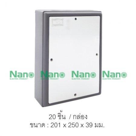 แผงไฟฟ้าพลาสติก NANO  (20 ชิ้น/กล่อง) NANO-303G
