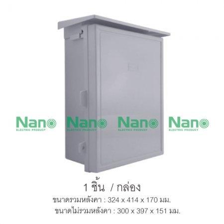 ตู้กันน้ำพลาสติก NANO  มีที่กันฝน(1 ชิ้น/กล่อง) NANO-103G