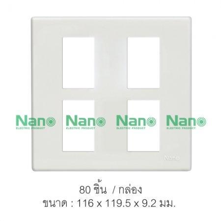 หน้ากากขอบเหลี่ยม NANO 4ช่อง (80 ชิ้น/กล่อง) NANO-400-4