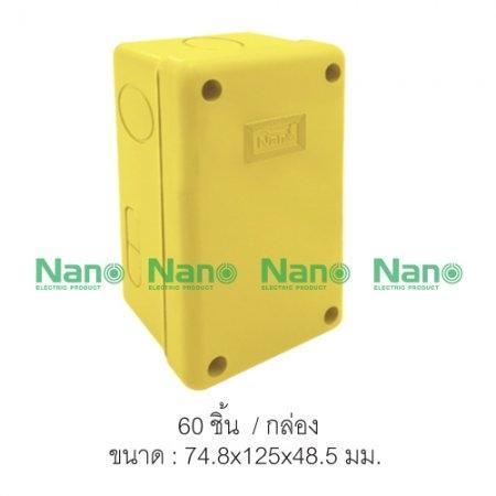 กล่องกันน้ำพลาสติก NANO (60 ชิ้น/กล่อง) NANO-201Y