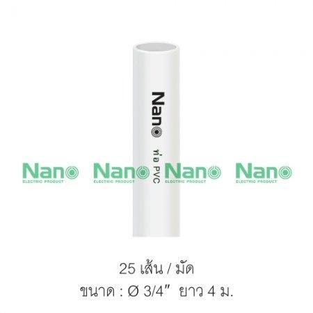 """ท่อร้อยสายไฟสีขาว NANO (3/4"""")(25 เส้น/มัด) NNPW20"""