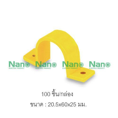 """กิ๊ปจับท่อ-ร้อยสาย NANO (1/2"""")เหลือง (100 ชิ้น/กล่อง) NNSC18Y"""