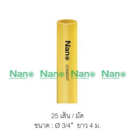 """ท่อร้อยสายไฟสีเหลือง NANO (3/4"""")(25 เส้น/มัด) NNPY20"""