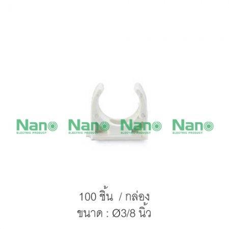 คลิปก้ามปู(นิ้ว) NANO  (100 ชิ้น/กล่อง) NNMC15W