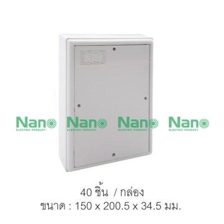 แผงไฟฟ้าพลาสติก NANO  (40 ชิ้น/กล่อง) NANO-302W