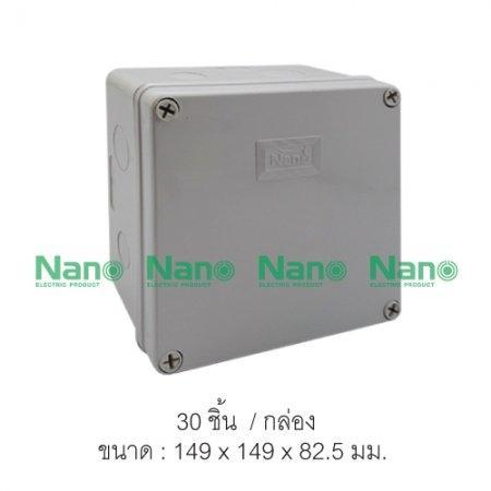 กล่องกันน้ำพลาสติก NANO (30 ชิ้น/กล่อง) NANO-204G