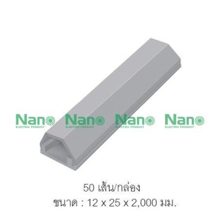 รางเก็บสายโทรศัพท์ NANO 12*25เทา (50 เส้น/กล่อง) NNTD204G
