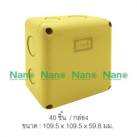 กล่องกันน้ำพลาสติก NANO (40 ชิ้น/กล่อง) NANO-202Y