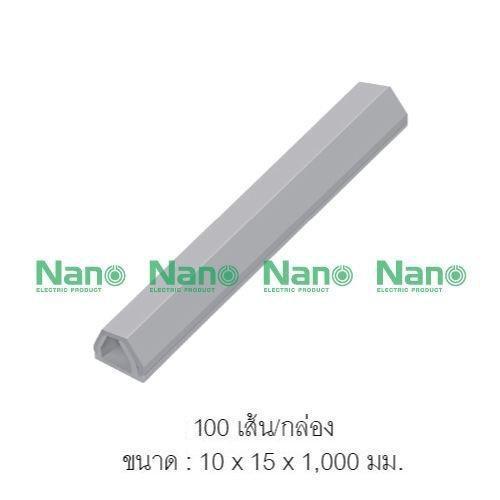 รางเก็บสายโทรศัพท์ NANO 10*15เทา (100 เส้น/กล่อง) NNTD102G