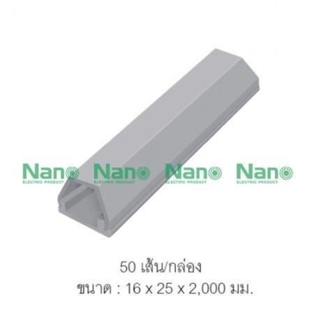 รางเก็บสายโทรศัพท์ NANO  16*25เทา (50 เส้น/กล่อง) NNTD205G
