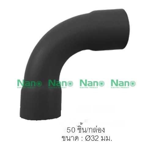 ข้อโค้ง(ทำมือNANO)90 32 มม. สีดำ (50 ชิ้น/กล่อง) HB90-32MB