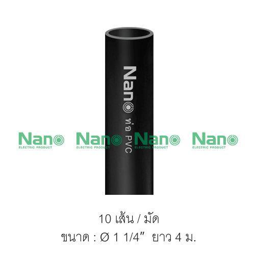 """ท่อร้อยสายไฟสีดำ NANO (1 1/4"""")(10 เส้น/มัด) NNPB35"""