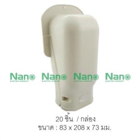 ฝาครอบรางแอร์ NANO  (20 ชิ้น/กล่อง) AW75