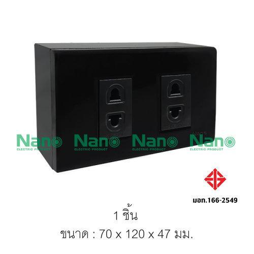 ชุดฝา 2ช่อง 2ปลั๊กและบล็อกลอยขนาด 2*4นิ้ว สีดำ( 1 ชิ้น /18 ชิ้นต่อกล่อง ) CS202-bb