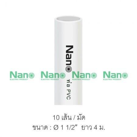 """ท่อร้อยสายไฟสีขาว NANO  (1 1/2"""")(10 เส้น/มัด) NNPW40"""