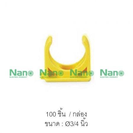 คลิปก้ามปู(นิ้ว) NANO  (100 ชิ้น/กล่อง) NNMC20Y