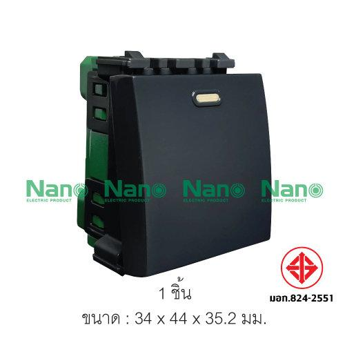 สวิตซ์ NANO 1 ทาง 16 แอมป์ 250 โวลท์,ขนาด 1.5 ช่อง (M) สีดำ (1ชิ้น/10ชิ้นต่อกล่อง) SC-SW102B