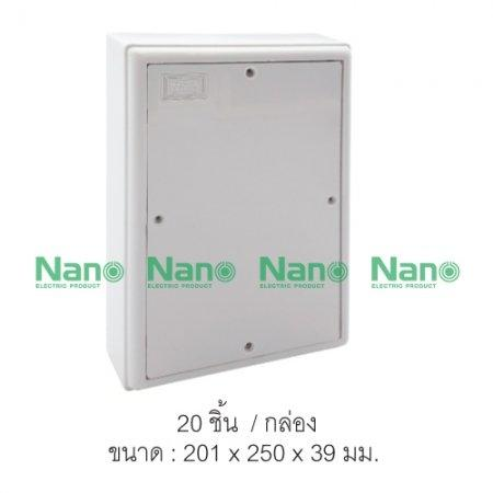 แผงไฟฟ้าพลาสติก NANO  (20 ชิ้น/กล่อง) NANO-303W