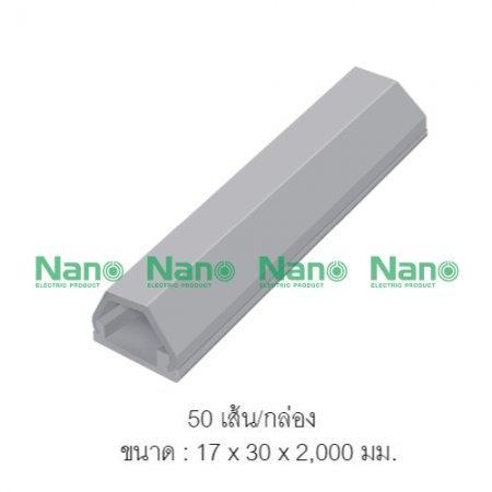 รางเก็บสายโทรศัพท์ NANO 17*30เทา (50 เส้น/กล่อง) NNTD206G