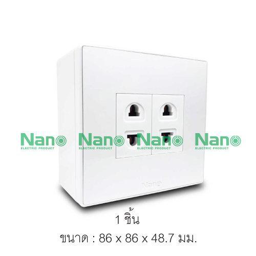 ชุดฝา NANO  2 ช่อง 2 ปลั๊ก และบล็อกลอยขนาด 3*3นิ้ว (1 ชิ้น/ 16 ชิ้นต่อกล่อง) CS86202-bw