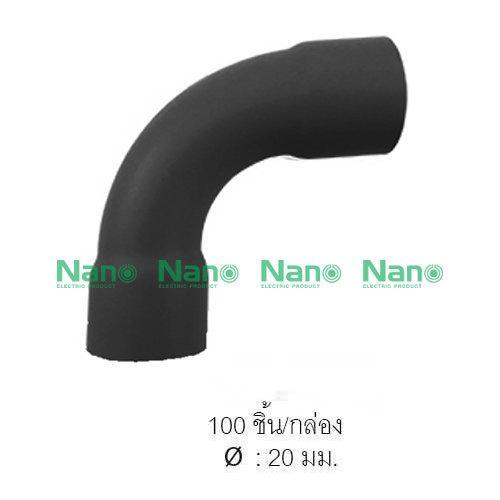 ข้อโค้ง(ทำมือ NANO )90 20 มม. สีดำ (100 ชิ้น/กล่อง) HB90-20MB
