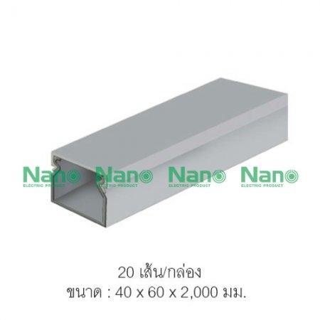รางเก็บสายไฟเเบบทึบ NANO  (วายเวย์)(20 เส้น/กล่อง) NNWW4060G