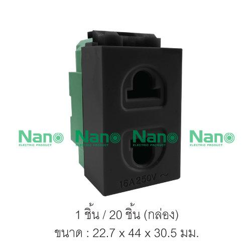 เต้ารับเดี่ยว NANO 16 แอมป์ 250 โวลท์, ขนาด 1 ช่อง สีดำ (1 ชิ้น /20 ชิ้นต่อกล่อง) NN-P201B