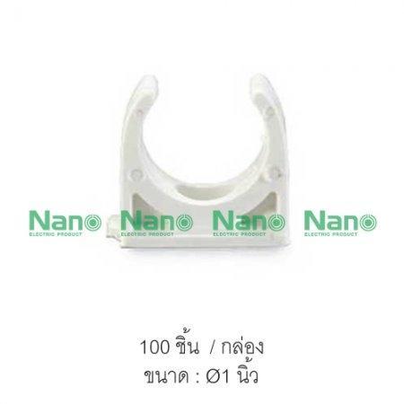 คลิปก้ามปู(นิ้ว) NANO (100 ชิ้น/กล่อง) NNMC25W