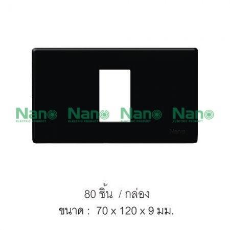 หน้ากากขอบเหลี่ยม NANO (ดำ) 1ช่อง (80 ชิ้น/กล่อง) NANO-400-1B