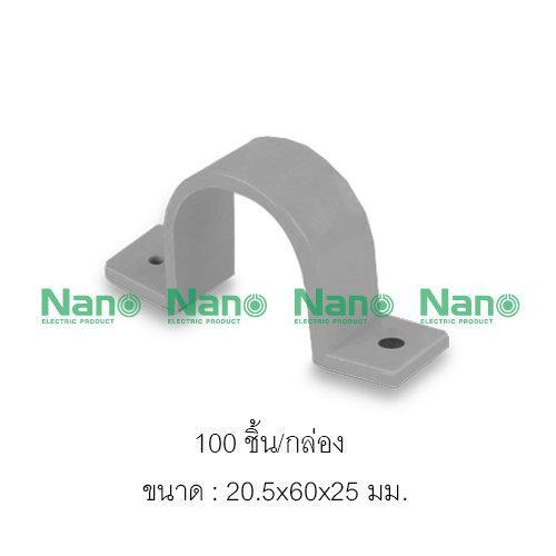 """กิ๊ปจับท่อ-ร้อยสาย NANO (1/2"""")เทา (100 ชิ้น/กล่อง) NNSC18G"""