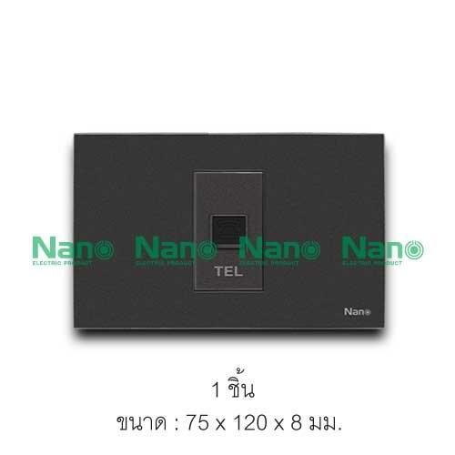 ชุด เต้ารับโทรศัพท์  Urban Series  สีดำ(1 ชิ้น/ 10 ชิ้นต่อกล่อง) CP-TEL4-B
