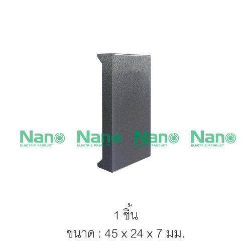 ฝาปิดช่อง ขนาด 1 ช่อง Urban series สีดำ ( 1 ชิ้น / 120 ชิ้นต่อกล่อง ) UR-COVER01B