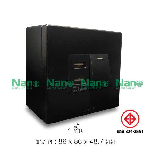 ชุดฝา NANO  2ช่อง 1สวิตช์ 1เต้ารับ USBและบล็อกลอยขนาด 3*3นิ้ว สีดำ (1 ชิ้น/ 16 ชิ้นต่อกล่อง) CS86U1-bb