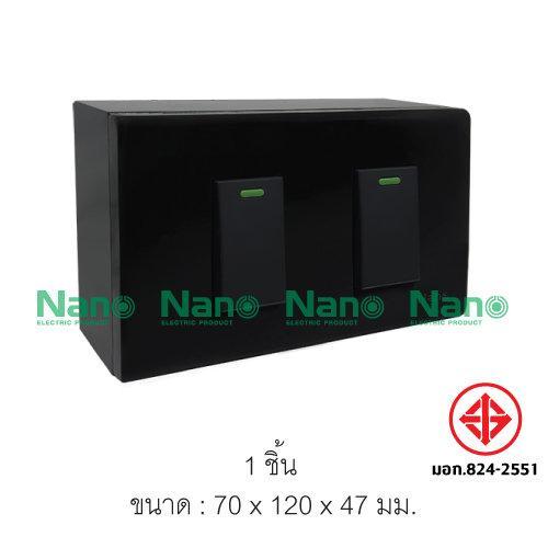 ชุดฝา 2 ช่อง 2 สวิตส์ และบล็อกลอยขนาด 2*4 นิ้ว สีดำ ( 1 ชิ้น /18 ชิ้นต่อกล่อง ) CS101-bb