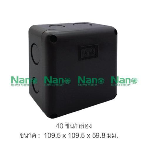 กล่องกันน้ำสีดำ NANO  (40  ชิ้น/กล่อง) NANO-202B