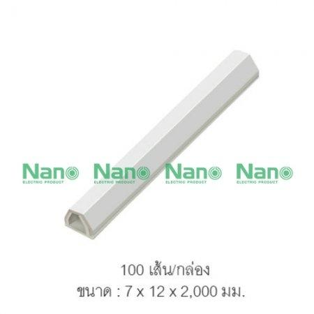 รางเก็บสายโทรศัพท์ NANO (100 เส้น/กล่อง) NNTD201