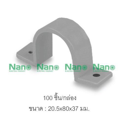 """กิ๊ปจับท่อ-ร้อยสาย NANO (1"""")เทา (100 ชิ้น/กล่อง) NNSC25G"""